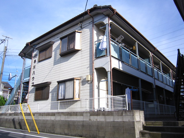 第五早川ハウス外観写真