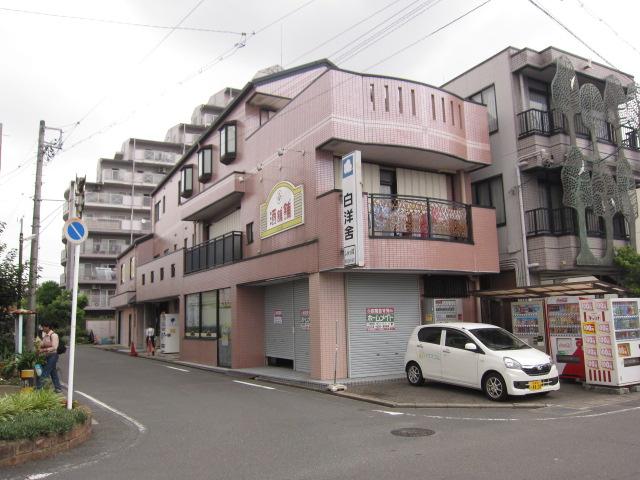 渡辺様店舗外観写真