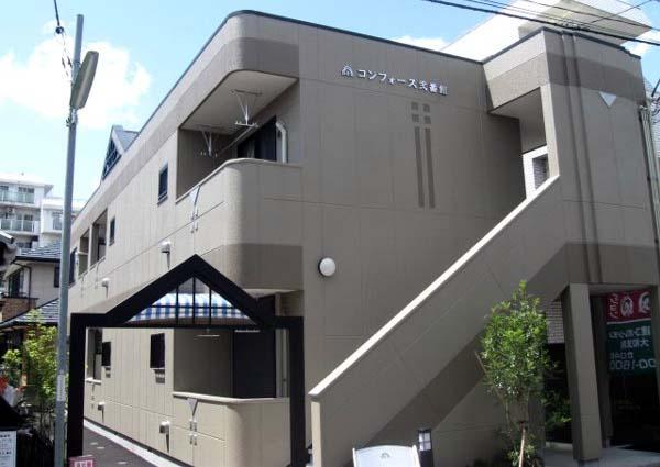 コンフォース弐番館外観写真