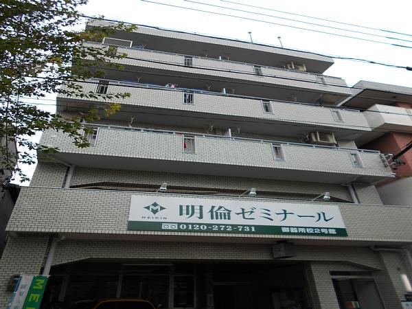 福井ビル外観写真