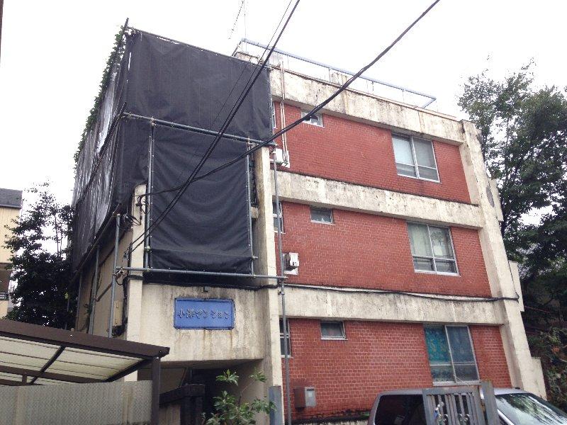 小澤マンション外観写真