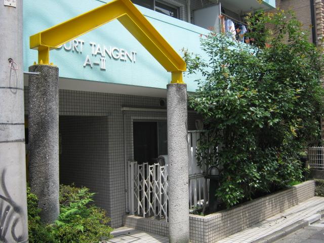 コート・タンジェントA-Ⅱ外観写真