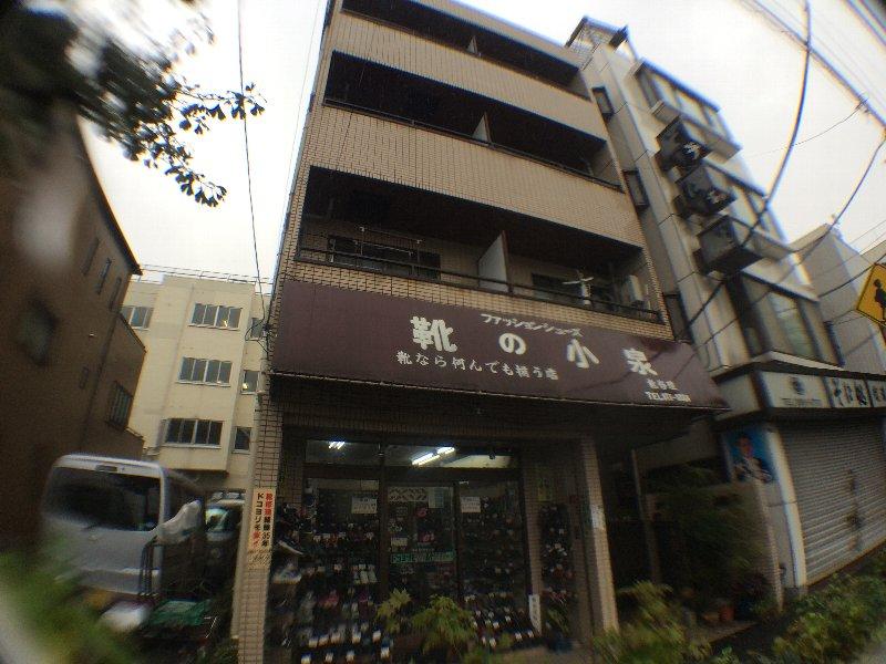 小泉マンション外観写真