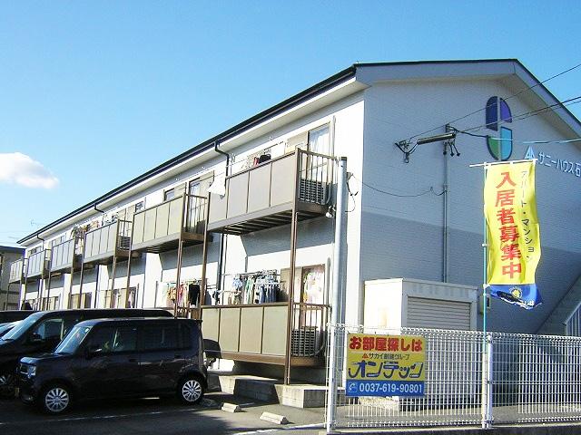 サニーハウス石田外観写真