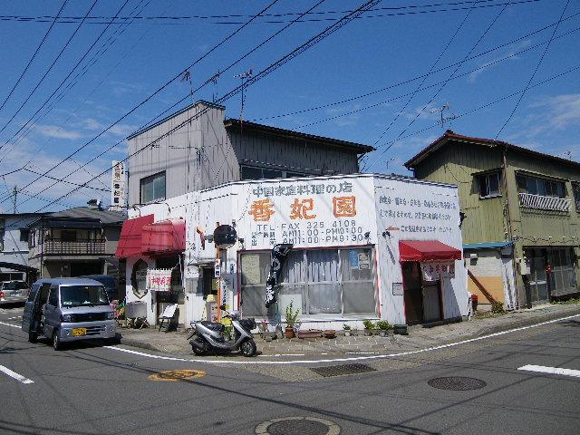 石塚アパート外観写真