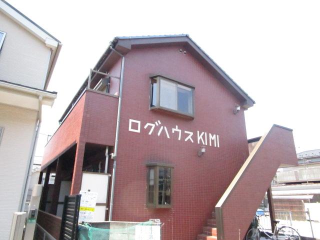 ログハウスKIMI外観写真