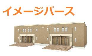 鎌ケ谷2丁目新築アパート外観写真