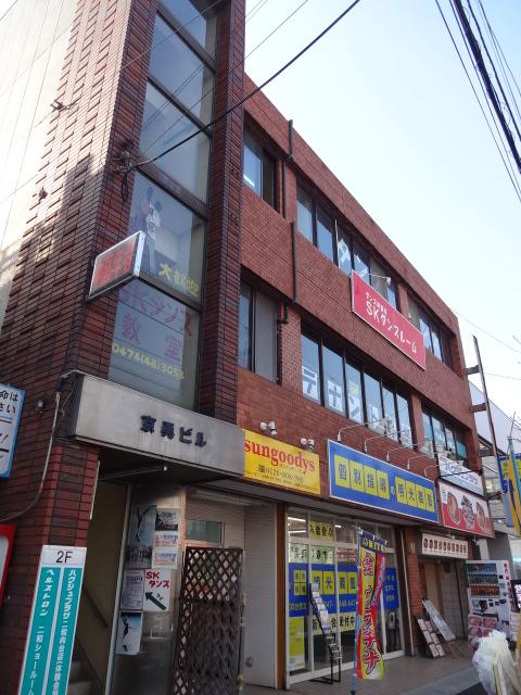 京勇ビル外観写真