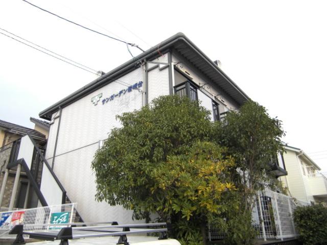 サンガーデン岩崎台外観写真