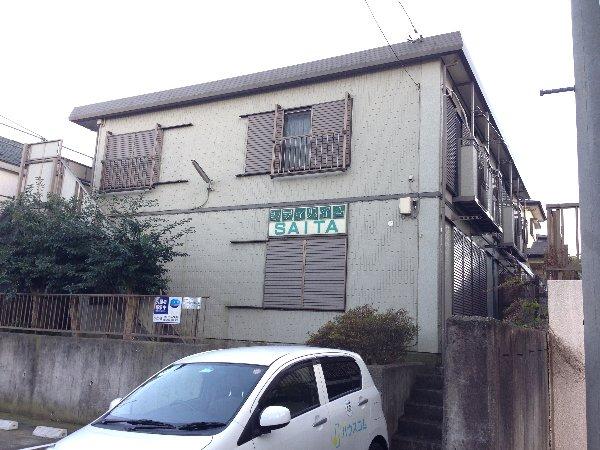 シティハイムSAITA外観写真