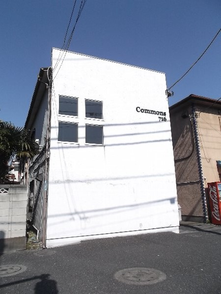 Commons716外観写真