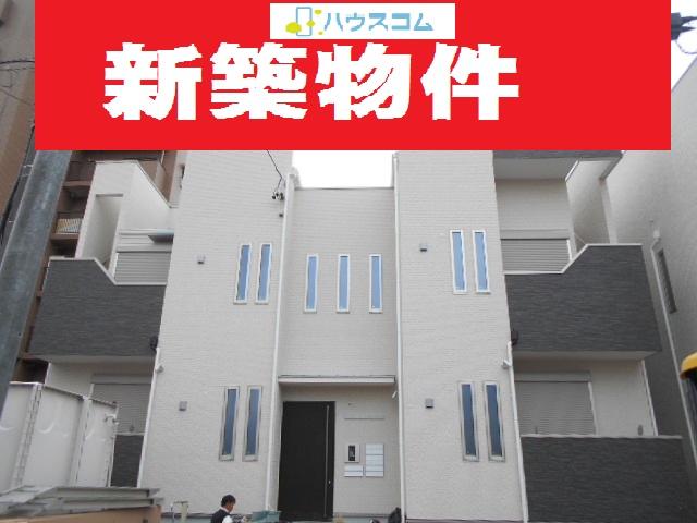 Grandtic Residence堀田外観写真