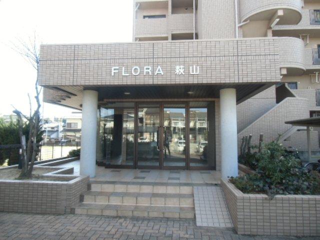 FLORA萩山外観写真
