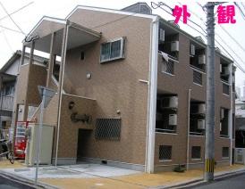 サンシティ箱崎外観写真