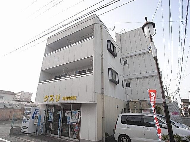 池田志誠堂外観写真
