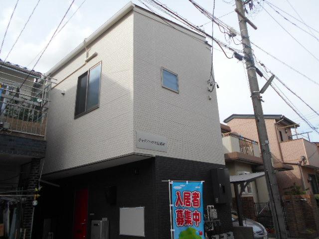 キャリアハウス伝馬町外観写真