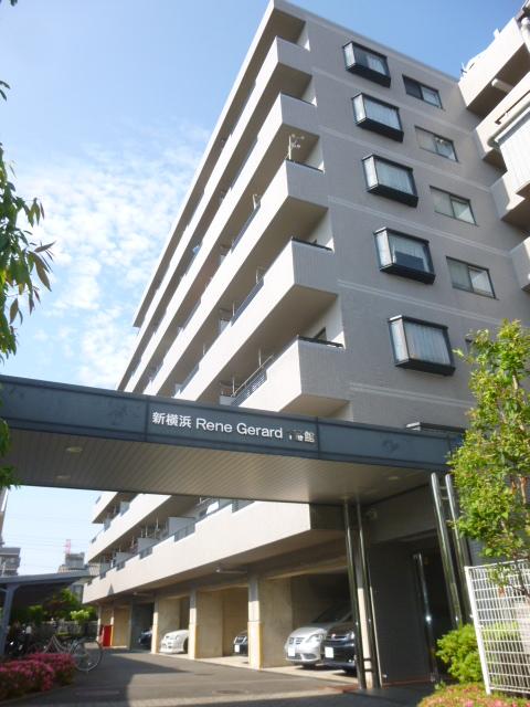 新横浜ルネジェラール壱番館外観写真