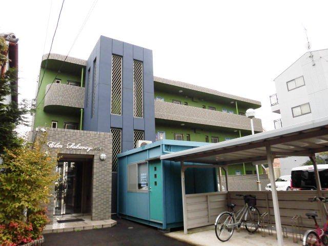 エルム桜山外観写真