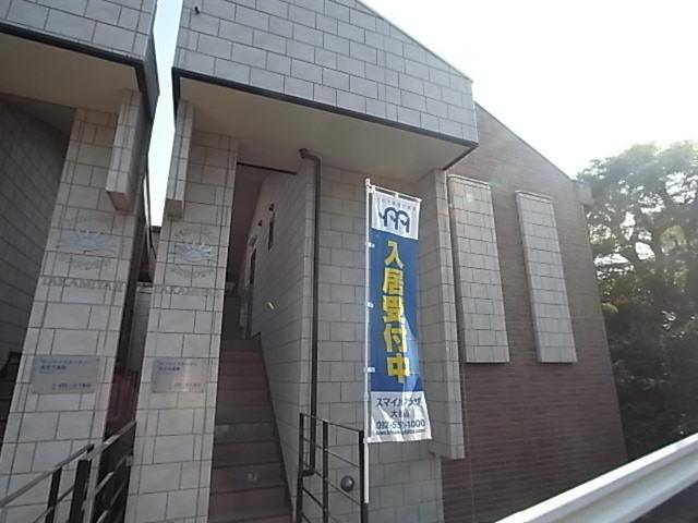 サンライズガーデン高宮壱番館外観写真