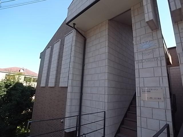 サンライズガーデン高宮弐番館外観写真