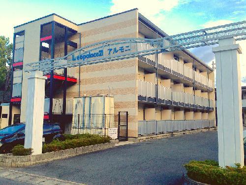 レオパレスアルモニ1番館外観写真