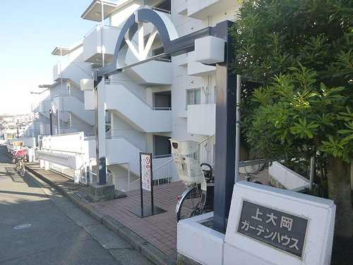 上大岡ガーデンハウスA棟外観写真