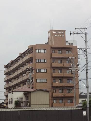 ライオンズマンション瀬戸北山外観写真