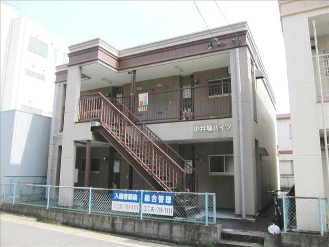 小井堀ハイツ外観写真