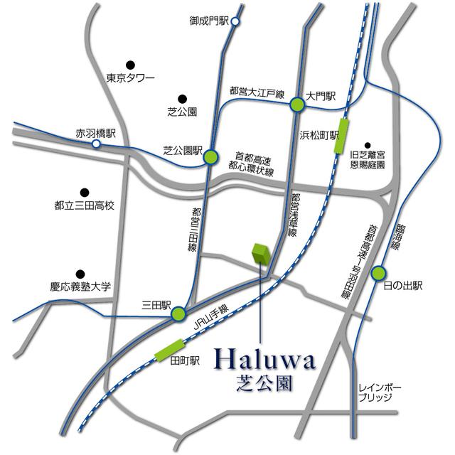 Haluwa芝公園外観写真