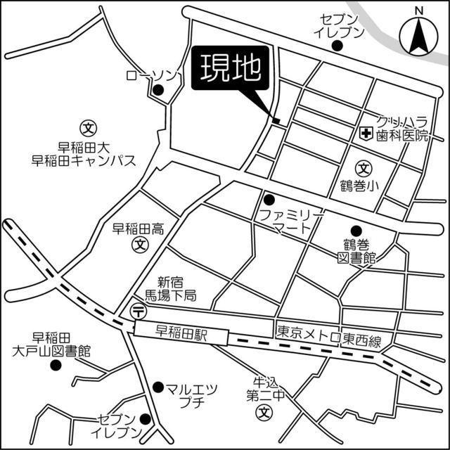 シティハウス早稲田外観写真