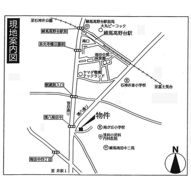 南田中コートハウス外観写真