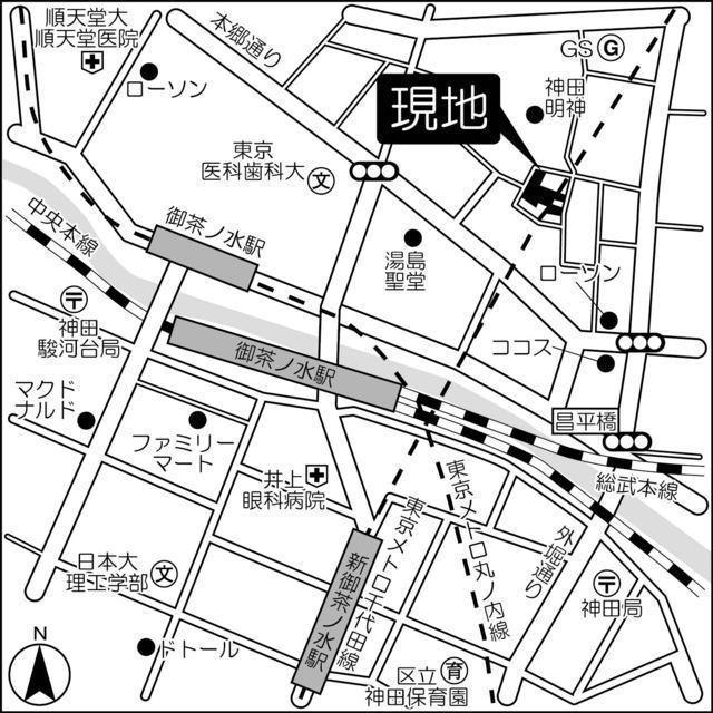 クオリア千代田御茶ノ水外観写真