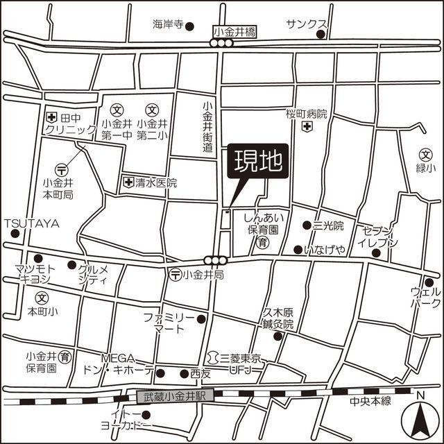 小金井アーバンハイツ外観写真