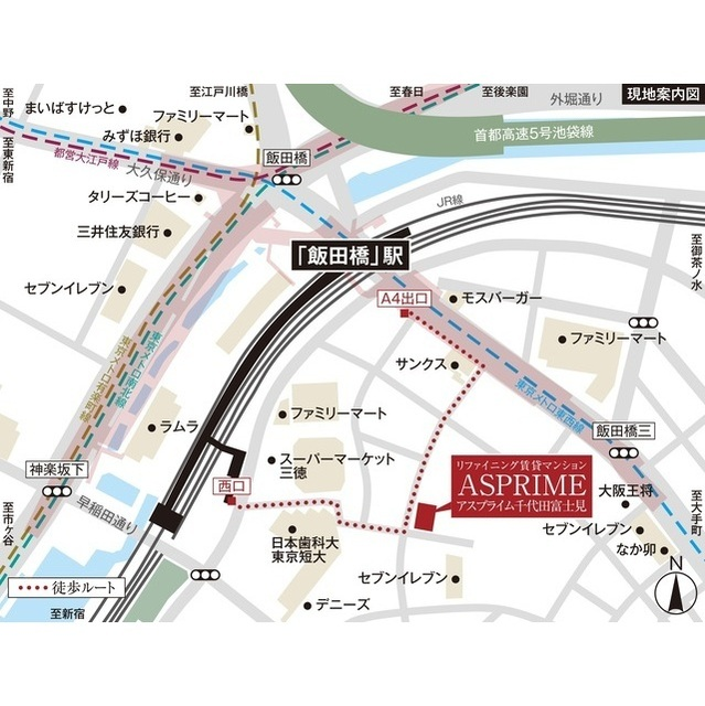 アスプライム千代田富士見外観写真