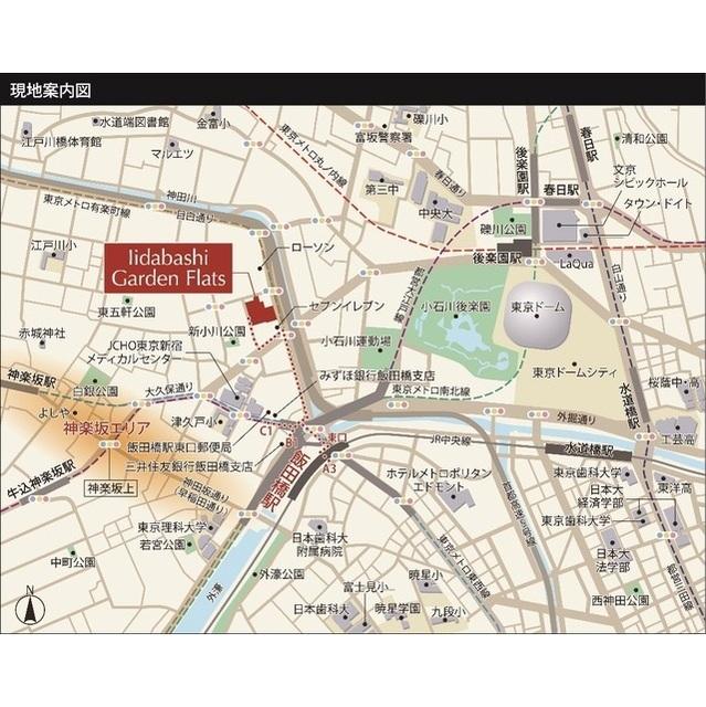 飯田橋ガーデンフラッツ外観写真