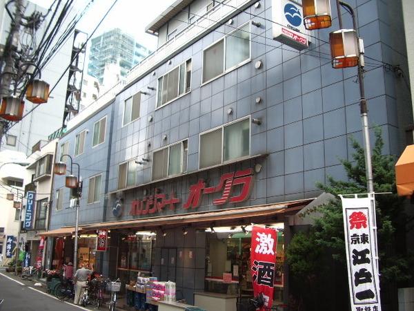 アパートメント大倉№1外観写真