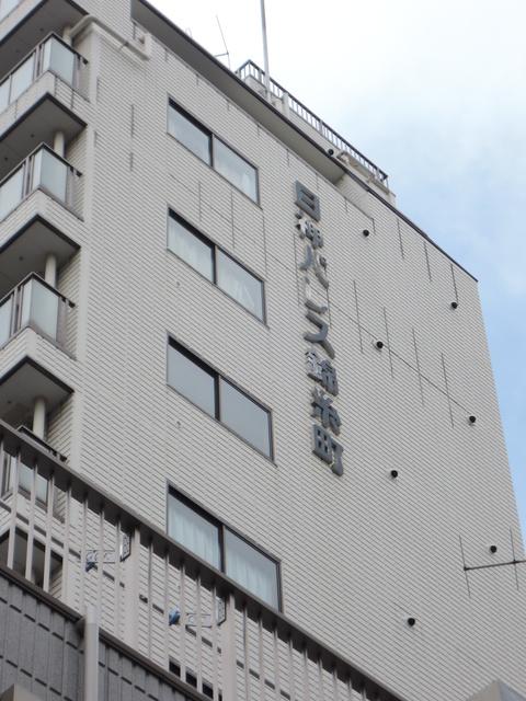日神パレス錦糸町外観写真