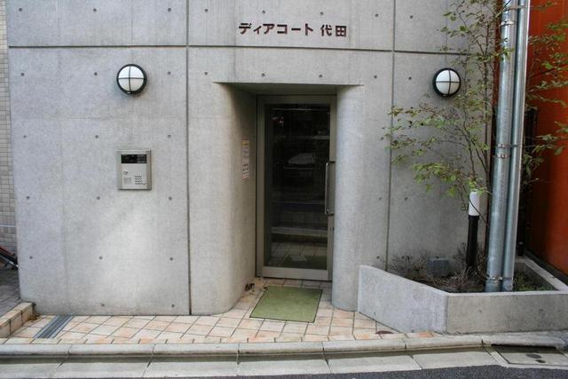 ディアコート代田外観写真