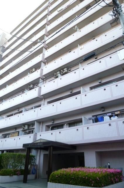 ヒルクレスト西横浜外観写真