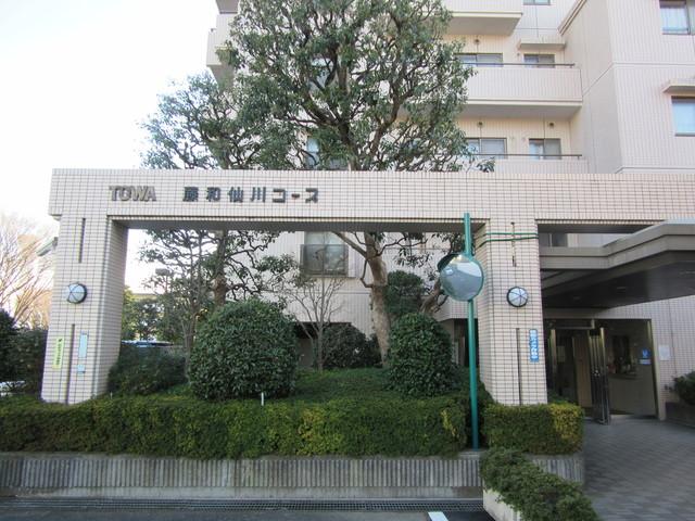 藤和仙川コープ外観写真