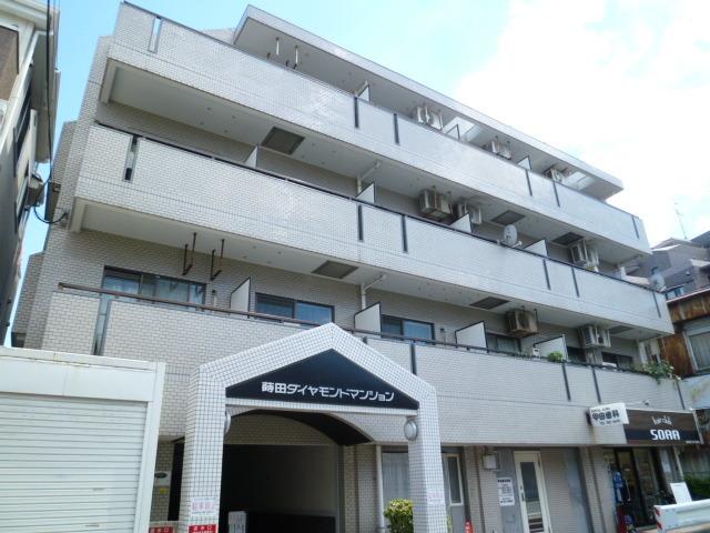 蒔田ダイヤモンドマンション外観写真