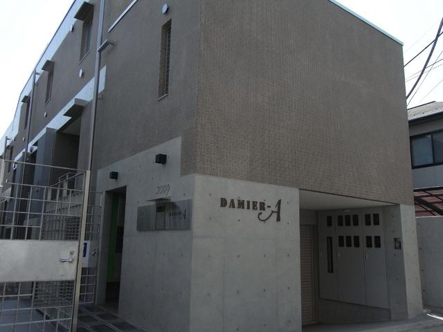DAMIER-A外観写真