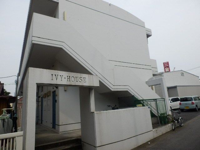 IVY HOUSE外観写真