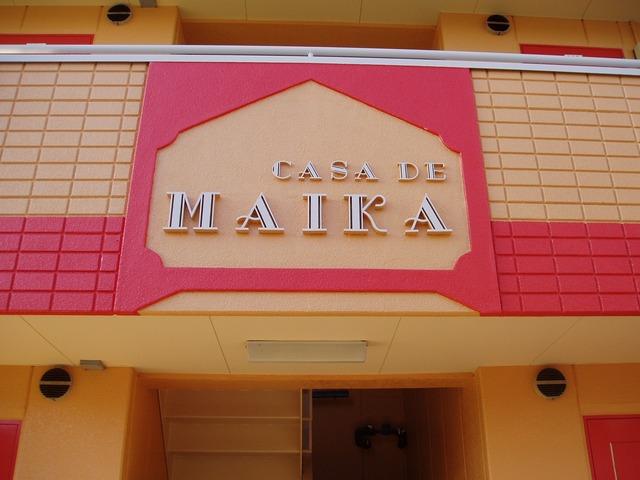 カーサ・デ・マイカ外観写真