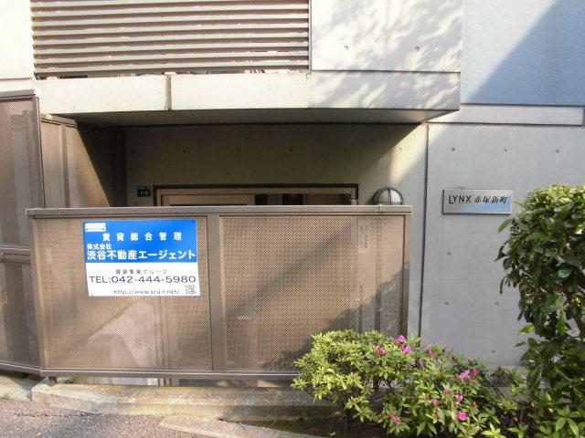 リンクス赤塚新町外観写真