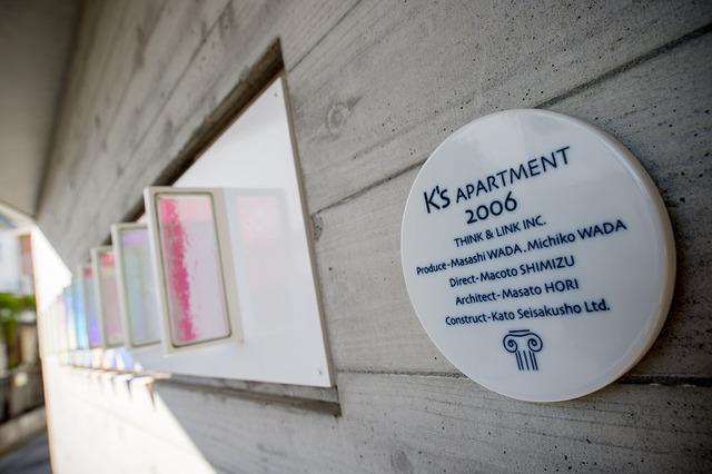 K's Apartment外観写真