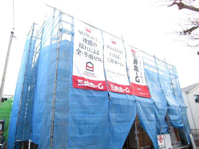 上の宮2丁目賃貸住宅外観写真