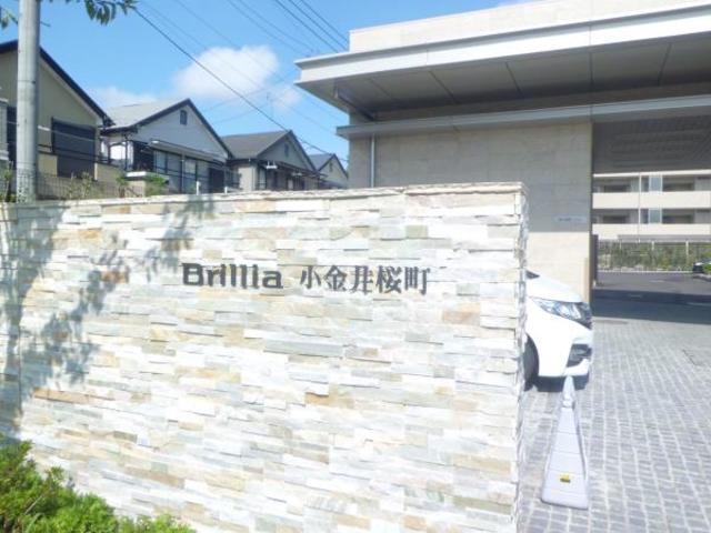 Brillia小金井桜町外観写真