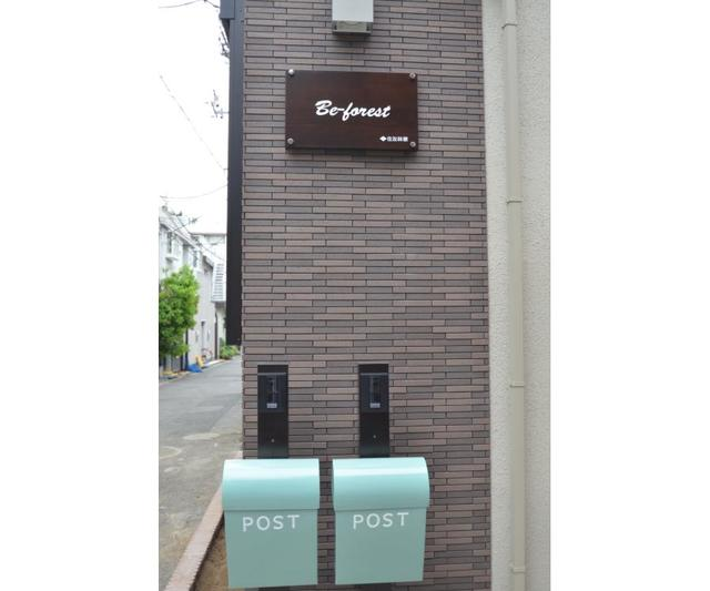 Be-forest外観写真