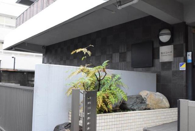 浅川コーポ外観写真
